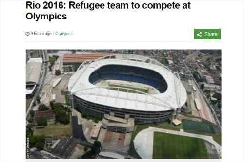 사진=BBC 제공