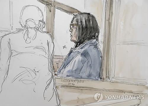 프랑스 법원에서 재판받는 유섬나 모습 스케치(AP=연합뉴스 자료사진)