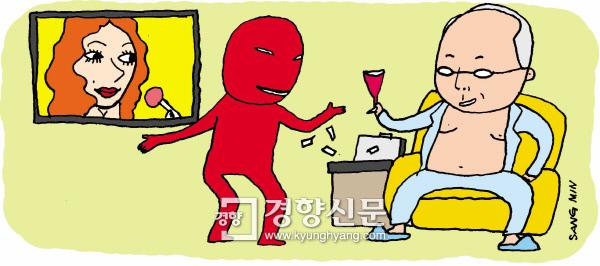 일러스트 김상민 기자