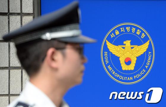(자료사진) © News1 신웅수 기자