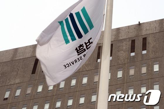 서울 서초동 서울중앙지검. /뉴스1 © News1