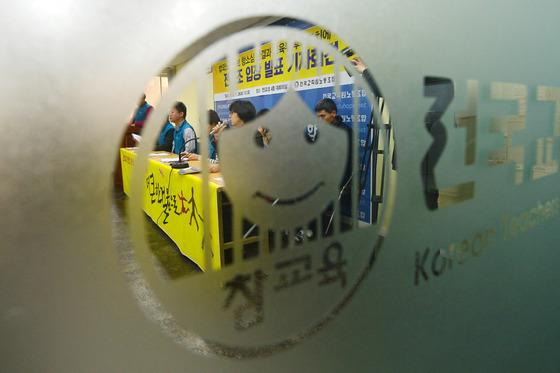 서울 서대문구 전국교직원노동조합 본부 대회의실./사진=뉴스1