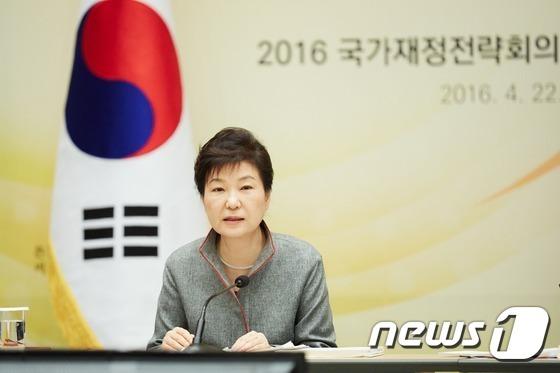 박근혜 대통령이 지난 22일 청와대에서 열린 국가재정전략회의에서 발언하고 있다. (청와대 제공) 2016.4.22/뉴스1 © News1 이광호 기자