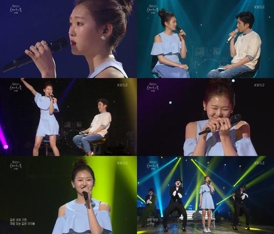 가수 신지훈이 '유희열의 스케치북'에 출연해 화제다. © News1star / KBS2 '유희열의 스케치북' 캡처