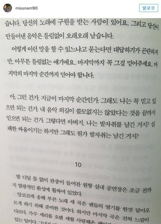 출처:/ 포미닛 남지현 인스타그램