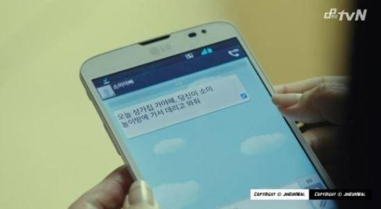 사진=tvN 드라마 '미생' 중.