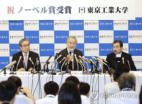 노벨 생리의학상 오스미 영예교수 기자회견      (도쿄 교도=연합뉴스) 노벨 생리의학상 수상자로 선정된 오스미 요시노리(大隅良典·71, 가운데) 일본 도쿄공업대 영예교수가 3일 오후 도쿄공업대에서 기자회견을 하고 있다.