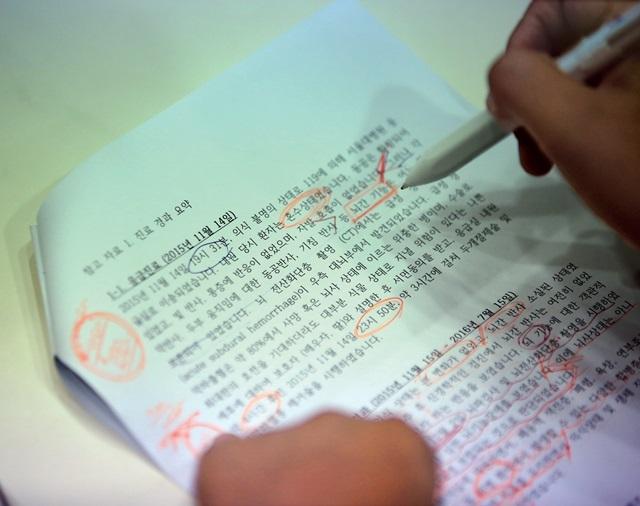 백남기씨 사망진단서에 '병사'로 기재된 경위를 조사하기 위해 구성된 서울대병원·서울대의과대학 합동 특별조사위원회가 배포한 조사 보고서. 정용일 기자