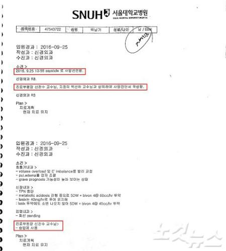 (사진=더불어민주당 김병욱 의원실 제공)