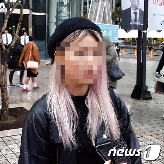 '함영준 성추행 논란' 최초 문제 제기 여성 A씨 © News1