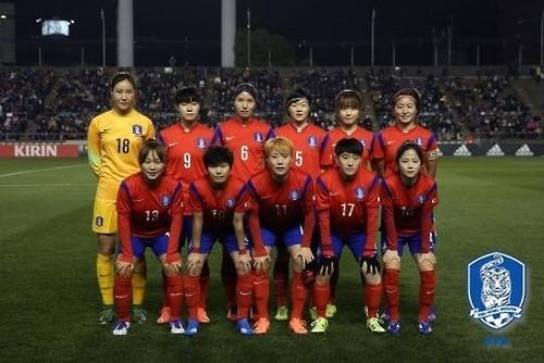 여자축구대표팀 모습[대한축구협회=연합뉴스]