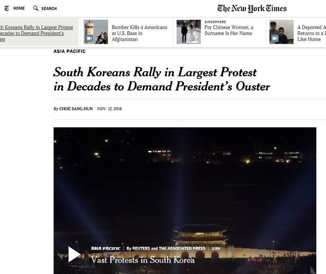 12일 촛불 집회를 보도한 <뉴욕 타임스> 누리집. <뉴욕 타임스> 누리집 갈무리