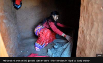 지난 17일 힌두교의 오랜 악습인 '차우파디'에 의해 생리 중인 15세 소녀가 질식사하는 사고가 발생했다. /사진=BBC