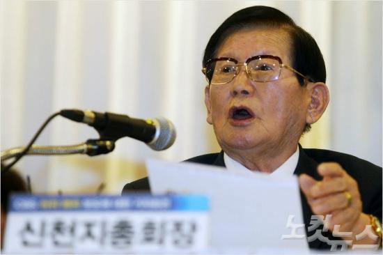 이만희 신천지 총회장. (사진=자료사진)