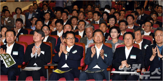 국민의당 국회의원-지역위원장 연석회의 (사진=자료사진)