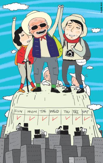 한국의 흔한 휴일 풍경 '임직원 산행' 일러스트   김상민 기자