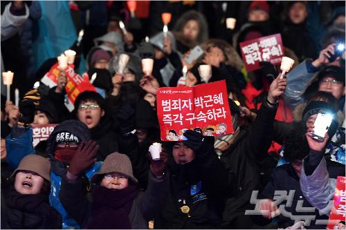 박종민 기자/자료사진