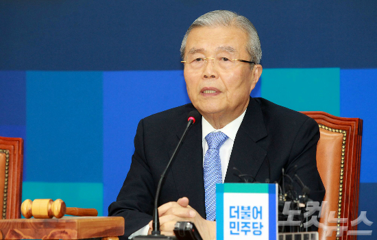 더불어민주당 김종인 전 비상대책위원회 대표 (사진=윤창원 기자)