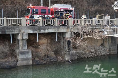 지난 1월 23일 전북 전주시 아중저수지에서 A 양이 물에 빠져 숨진 채 발견됐다. (사진=전북소방본부 제공)