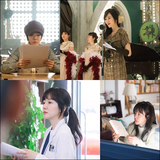 '시카고 타자기' 임수정이 2막에 대한 기대감을 전했다. ⓒ CJ E&M