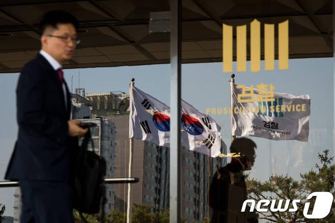 © News1 유승관 기자