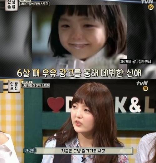 '비정상회담' 서신애가 화제다. 사진=tvN 캡처