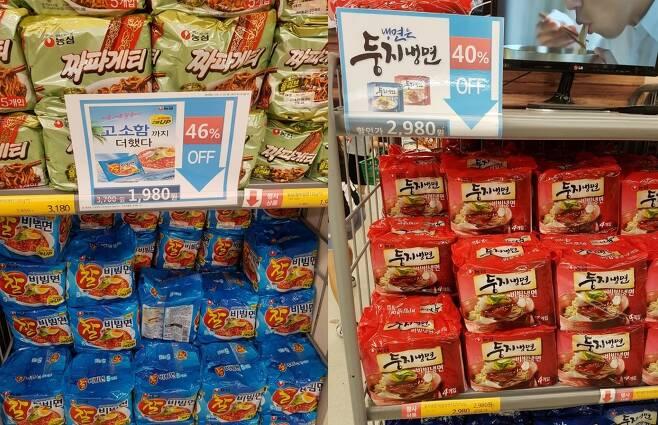 수도권의 대형마트에서 농심 찰비빔면과 둥지냉면의 할인행사를 하고 있다. © News1
