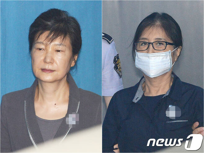 박근혜 전 대통령과 최순실씨 © News1 임세영 기자