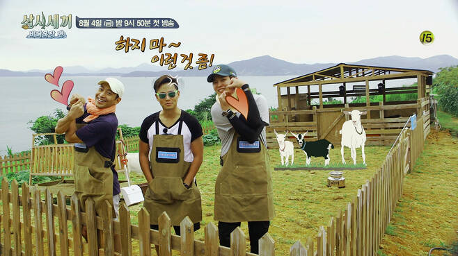 tvN © News1