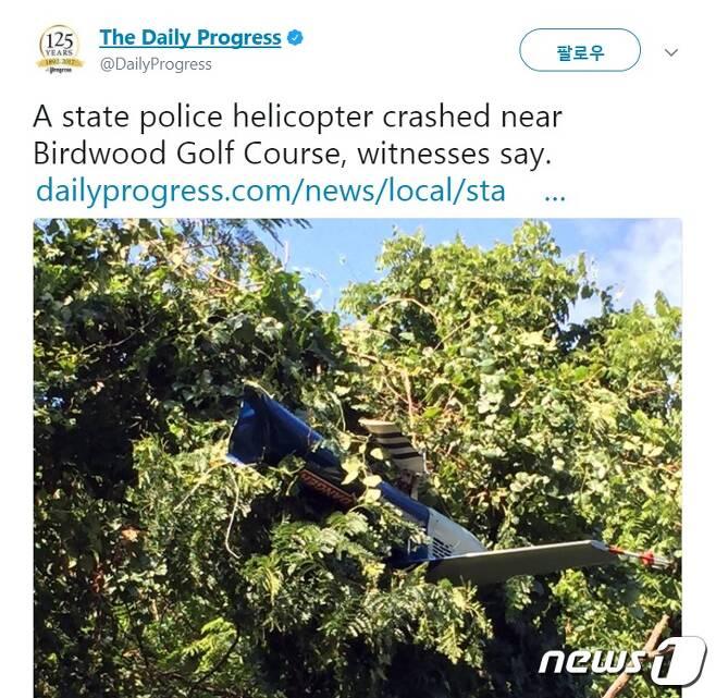 미국 버지니아주에서 열린 백인우월주의자 대규모 폭력시위를 정찰하던 헬기가 추락해 2명이 숨졌다. (트위터 갈무리) © News1