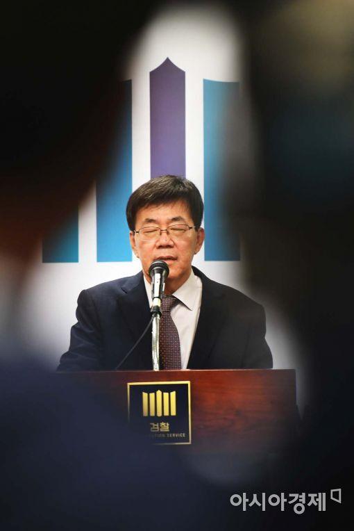 이영렬 서울중앙지검장