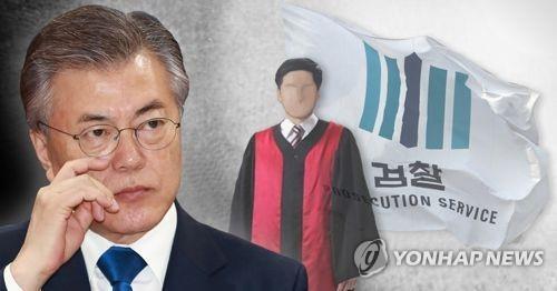 문재인 대통령 검찰개혁(PG)[제작 이태호]