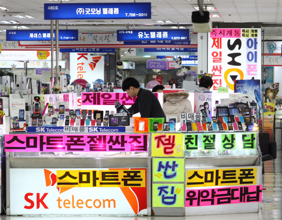 서울 용산 이동통신사 대리점. 구윤성 대학생 사진기자