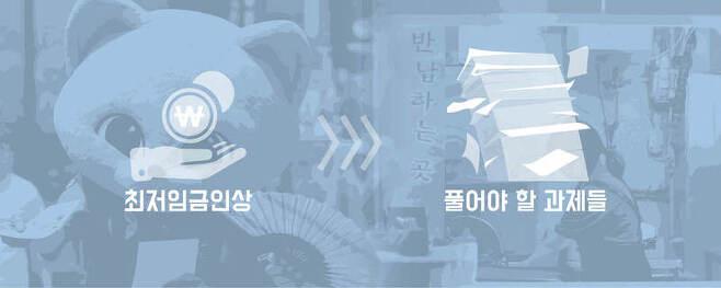 그래픽_장은영