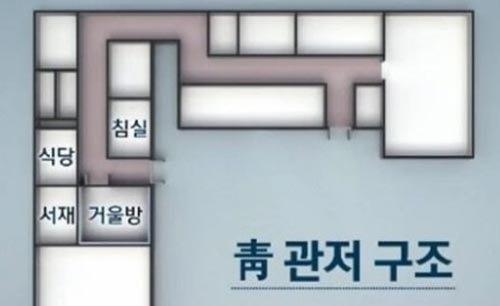 방송화면 캡처
