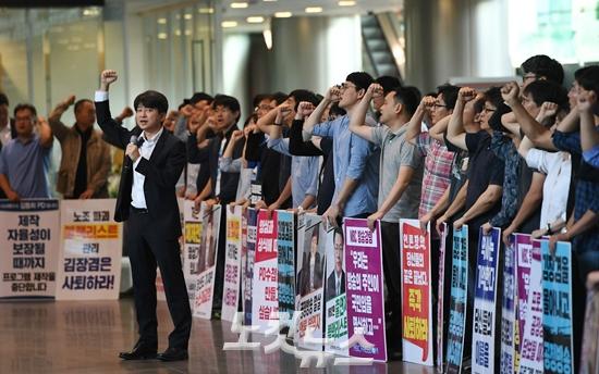 전국언론노동조합 MBC 본부 노조원들이 총파업 첫 날인 지난 4일 오전 서울 상암동 MBC 신사옥에서 김장겸 사장의 퇴진을 촉구 하고 있다. (사진=이한형 기자)
