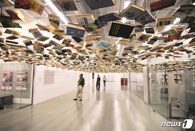 이스탄불 현대 미술관. 터키문화관광부 제공.© News1