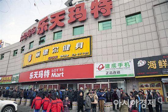 지난 3월 중국 북동지역 지린성에 있는 롯데마트 모습. 영업이 중단된 매장 앞에서 중국 공안과 반한 시위대가 대치 중이다.