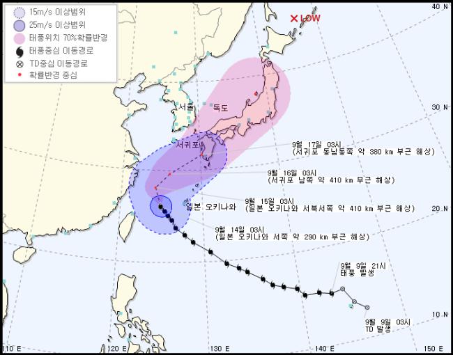 기상청이 예측한 제18호 태풍 '탈림'의 예상 진로 [사진=기상청 제공]