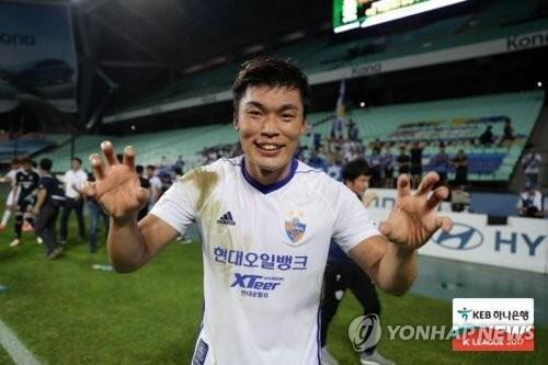 울산의 공격수 이종호.[한국프로축구연맹 제공=연합뉴스]