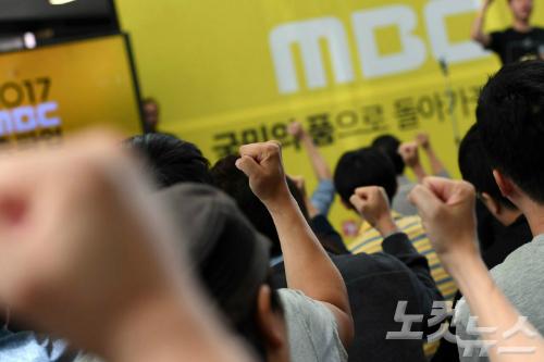 언론노조 MBC본부 노조원들이 지난 13일 오전 서울 상암동 사옥 로비에서 집회를 갖고 구호를 외치고 있다. (사진=황진환 기자/자료사진)