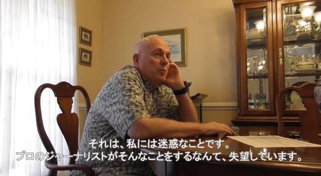 슈칸신조와 인터뷰 중인 핀레이슨 씨(사진=daily shincho 유튜브)