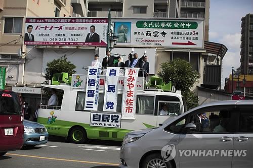 (도쿄 AFP=연합뉴스) 오는 22일 일본 총선에서 여권이 압승을 거둘 것이라는 판세 관측이 잇따르고 있다. 사진은 이날 사이타마에 지원 유세 나온 자민당의 아베 총리(가운데)가 자당 후보 지지 연설하는 모습.      bulls@yna.co.kr