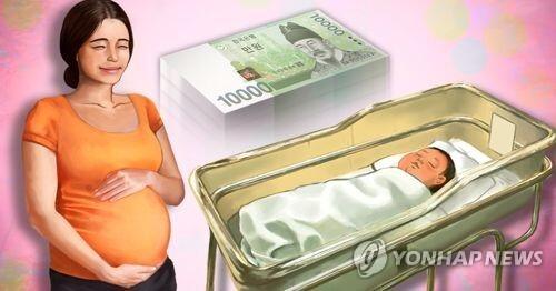 임신·출산 건강보험 지원 (PG) [제작 조혜인] 일러스트