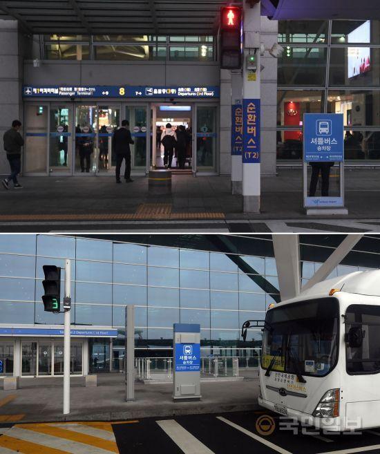 제1여객터미널은 3층 출국장 8번 출구(위 사진)에서, 제2여객터미널은 3층 출국장 5번 출구(아래 사진)에서 각각 탑승이 가능하다.