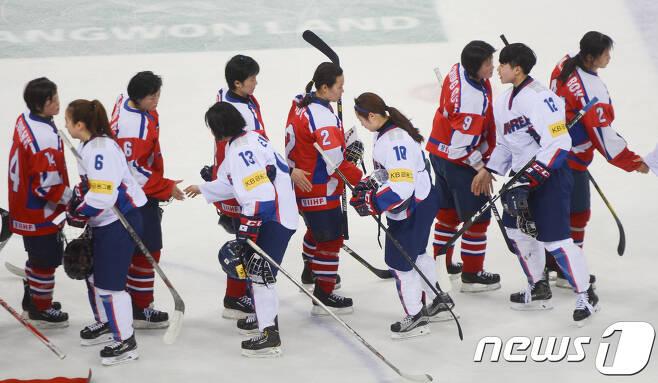 2018평창 동계올림픽 여자 아이스하키에서 남북 단일팀의 출전이 확정됐다. 사진은 지난 해 4월 6일 강원도 강릉하키센터에서 열린 남북대결에서 양측선수들이 인사를 하는 모습(뉴스1DB) 2018.1.13/뉴스1 © News1