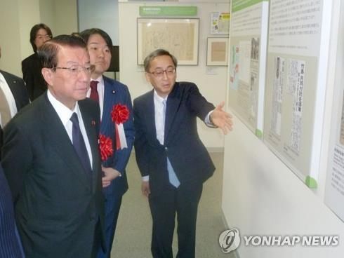 일본 도쿄 도심에 '독도 일본땅' 홍보 전시관 [도쿄 교도=연합뉴스]