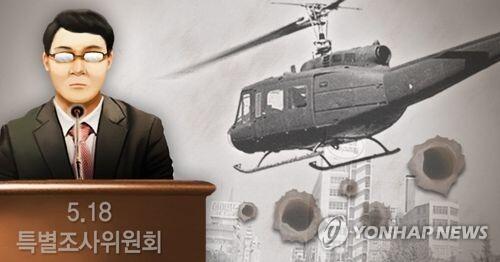 5·18 특조위 헬기 사격 발표(PG)  [제작 이태호]