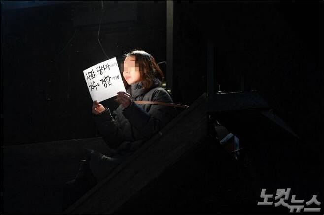 연극연출가 이윤택이 19일 오전 서울 종로구 30스튜디오에서 성추문 논란에 대한 사과 기자회견을 연 가운데 한 극단 관계자가 피켓을 들고 있다. (사진=박종민 기자/노컷뉴스)