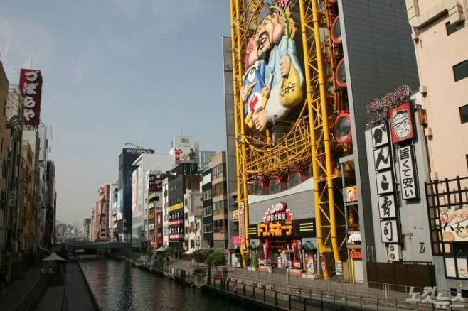 돈키호테는 일본 전역에 300여개의 매장이 있는 유명한 대형 할인매장이다. (사진=온라인투어 제공)